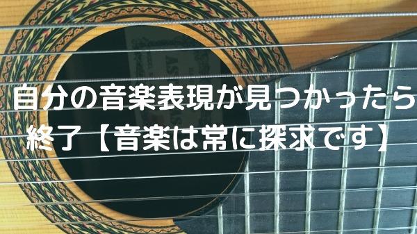 エレキギターを指弾きする個性派ギタリスト9人 | ナオク naoq